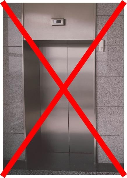 Zuschlag wenn kein Aufzug vorhanden ist. Feuerbestattungen24.de